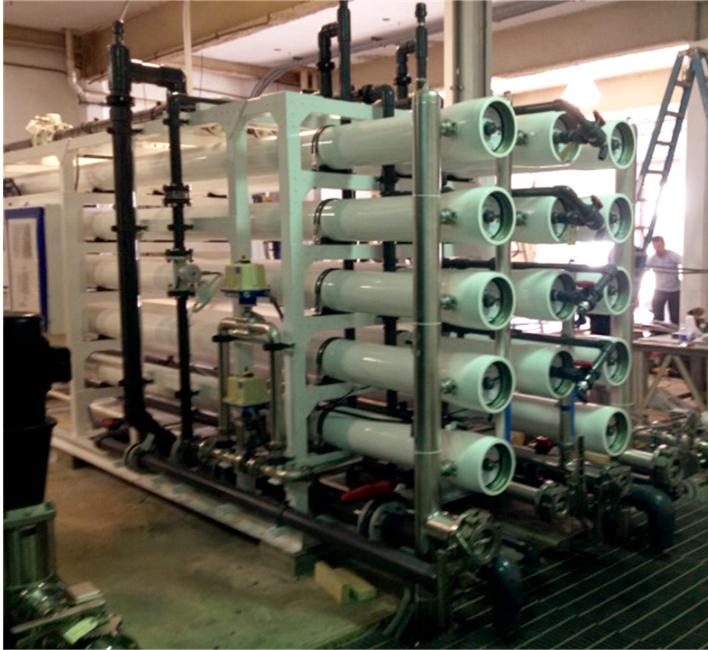 Bermuda Desalination Water Treatment Plant Seawater RO